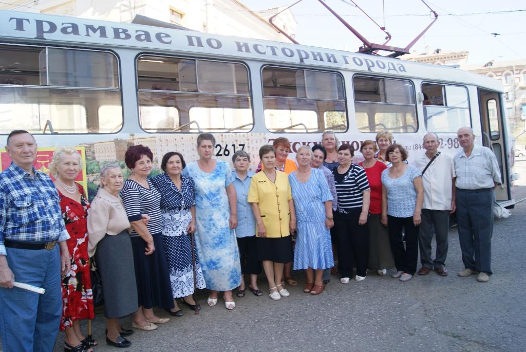 После трамвайной экскурсии