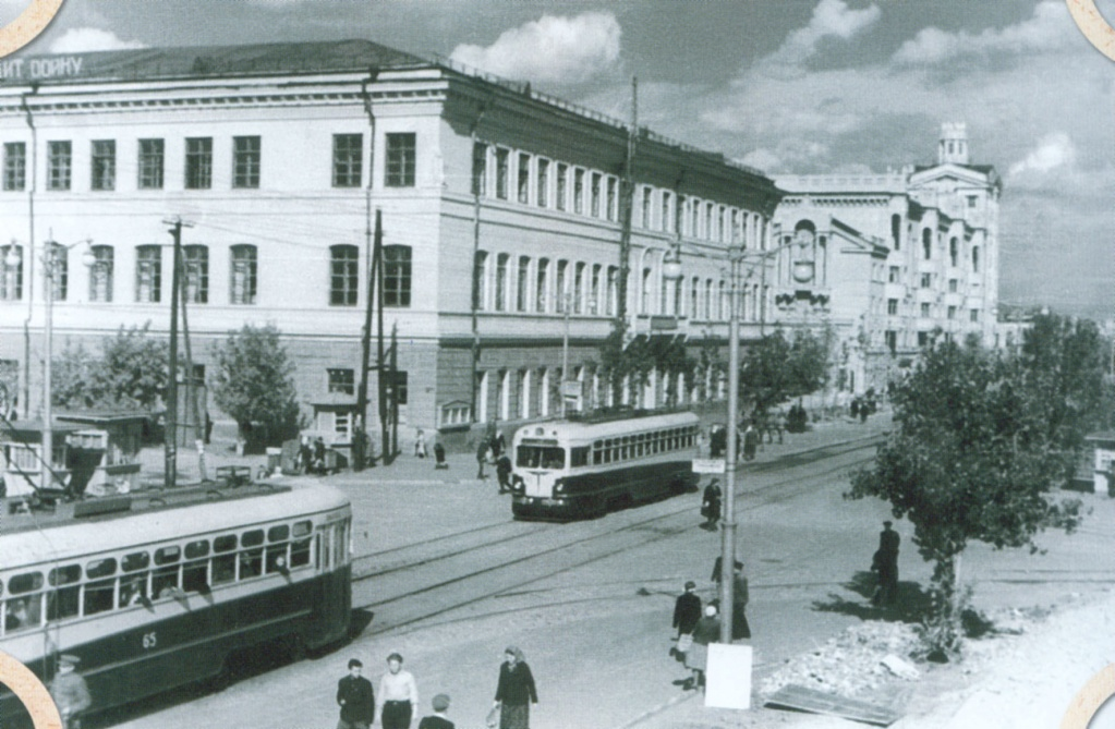 1950-е.